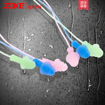 Zoke Chau Rope Swimming earplugs Silicone waterproof comfortable connection professional adult children general swimming equipment