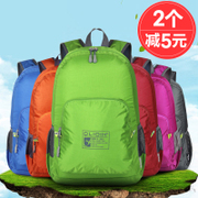 Skin bag, super light, outdoor backpack, foldable portable bag for men and women