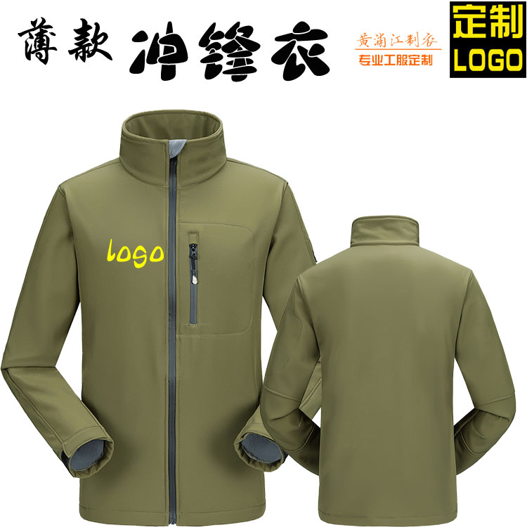 Workwear Outdoor Lovers'Charge Clothing Thin Waterproof and Air-permeable Camping Mountaineering Clothing Coat Customized Logo Printing