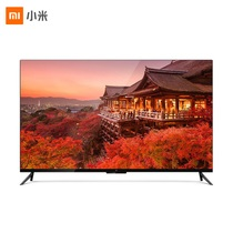 Xiaomi millet millet TV 4 55-inch intelligent LCD 4k clear super thin TV