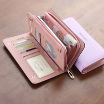 Women 's wallet women' s long section of Japan and South Korea version of large - capacity multi - purpose zipper wallet women 's wallet hand bag small fresh