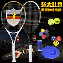 College Tennis racket Beginner trainer Carbon Training full double single set with line rebound