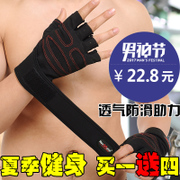First summer sports gloves Fitness Gloves wear non slip and half finger exercise dumbbell weightlifting wrist devices