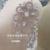 Bright diamond diy handmade clothes collar neckline shoulder accessories accessories wedding dress water diamond accessories