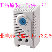 Self-produced often open KTS011 adjustable mechanical temperature control regulator cabinet in the thermostat switch