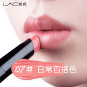 With color lipstick not lasting moisturizing moisturizing waterproof paste decolorization Color Lip Balm lip gloss lip biting non Korean Students