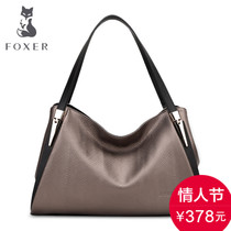 Jin Huli shoulder elegant spring summer fashion Lady handbag