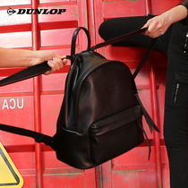 Dunlop Korean version of simple versatile first layer leather cowhide backpack