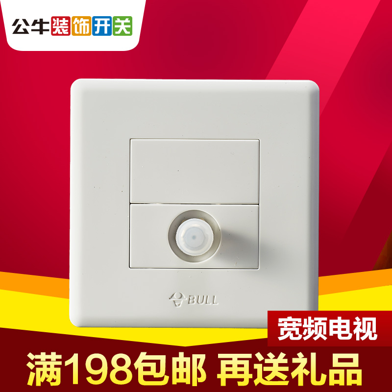 Bull Switch Socket Broadband TV Socket Panel Type 86 Wired Closed Panel Switch Socket G08T103