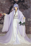 1/3 1/4 BJD SOOM Fashion Doll Dress Costume uncle fourteen height 40-75CM