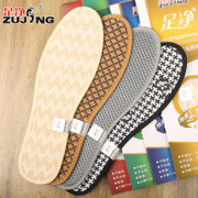 4 with double foot net deodorant insole sweat absorbent breathable deodorant shoes men and women sports training in spring and summer smelly flavor