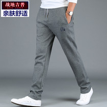 Jeep thin mens shorts in spring and summer in the field straight size elastic guard Pant mens trousers casual slacks