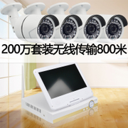 2 outdoor high-definition 1080P cascade wireless surveillance camera set, 4/8 Road, one machine, WiFi monitor