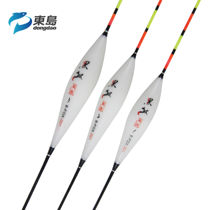 East Island Black Fox Crucian Carp Floating Set with Long Tail Floating and High Sensitivity Nano Vertical Carp Floating