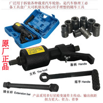 Energy-saving wrench Tire disassembly booster Truck tire disassembly repair tool Deceleration sleeve screw Manual wind gun
