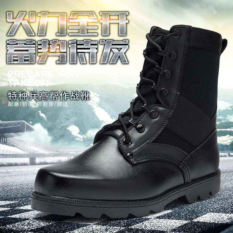 07a combat boots men's autumn and winter military boots outdoor tooling boots women with hair special forces tactical boots in the tube