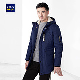 Hailan House winter hooded casual Jacket