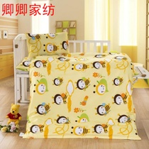 Kindergarten with pure cotton quilt set of 36 core spring children cartoon bedding napping little bee