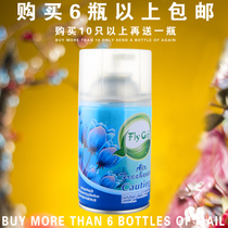 Other odor removal from the best taobao agent yoycart.com
