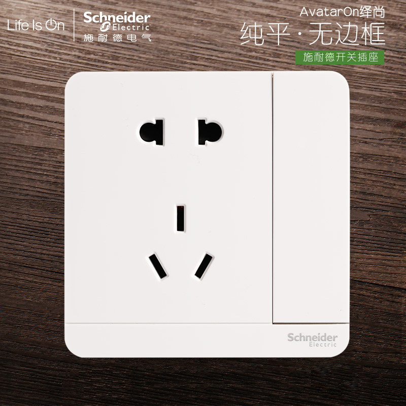 Schneider Switch Sockets Fashion Series Mirror Porcelain White With Switch 10A Five Holes One Open Five Hole Socket