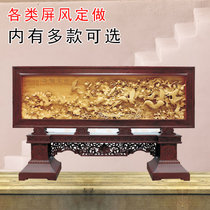 Dongyang wood carving floor-to-ceiling screen partition fashion living room seat screen Chinese-style Xuanguan solid wood screen double-sided carving