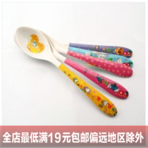 Plastic spoon children spoon melamine spoon color long handle small spoon imitation porcelain spoon wholesale one yuan two yuan wholesale