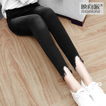 Mapping to the waist in the new Korean version in the fall personality split nine irregular jeans slim woman with bound feet pencil pants