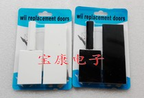 Wii Chassis door frame side stripe dust cover SD card door expansion slot Carmen WII three in one replacement door panel
