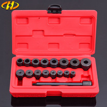Huafeng giant arrow Auto Repair Auto Maintenance Professional professional tools small bearing sleeve car repair kit