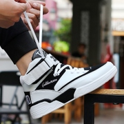 Men's winter shoes high shoes shoes basketball Gobon shoes shoes warm winter winter hip-hop plus velvet