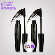 2 pack THE FACE SHOP THE FACE SHOP waterproof mascara lash belly thick curl