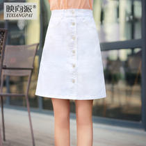 White high waist denim skirt is a skirt in summer styles dresses slim single-breasted hip sheds