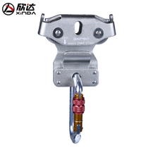 Xinda cable sliding cable pulley jungle leap adventure double pulley overhead crossing pulley ropeway rescue Pulley Set