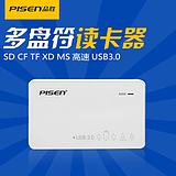 Multi-function card reader SD TF MS XD CF SDHC high-speed USB 3.0