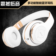 Sound Intone BT-09 Bluetooth headset headset subwoofer wireless card headset Universal Music