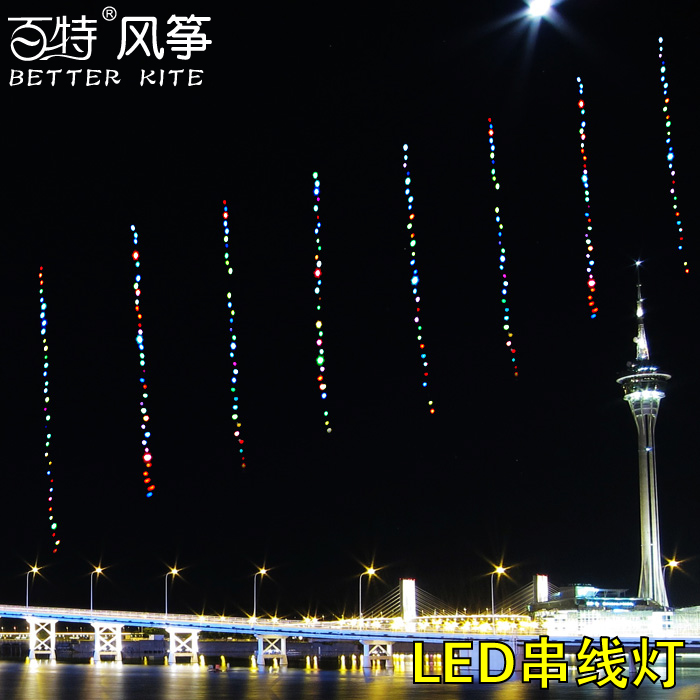 LED Kite Lamp Nightlight Kite Accessories Kite Line Lamp 3 M 5 M 10 m String Lamp with Battery