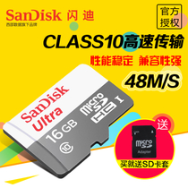 Flash di 16g mobile phone memory card class10 high-speed tf card flash sd card drive recorder memory card 48M