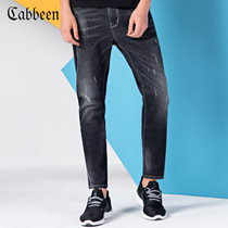 Carbene summer fashion black feet long slim leisure trousers
