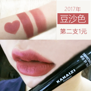CaNaY posture matte lipstick lasting moisture is not easy bleaching Color Lipstick Lip Gloss bean Grapefruit Lip bite not dry