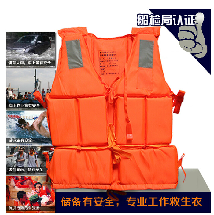 High quality Oxford thick foam life jacket vest with whistle drifting swimming fishing suit dinghy inflatable boat