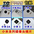 Phone m22s 2a m3 m4 4c 5 rear camera lens note max lens cover glass