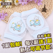 Stone baby cotton baby crawling baby Summer Infant knee elbow breathable anti falling thin section 0-5 years old