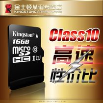 Kingston 16g memory card storage sd card class10 high speed tachograph tf 16g phone memory card