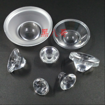 Strong light flashlight concave lens concave mirrors bump mirror flat concave mirrors flashlight DIY accessories concentrated focusing lens