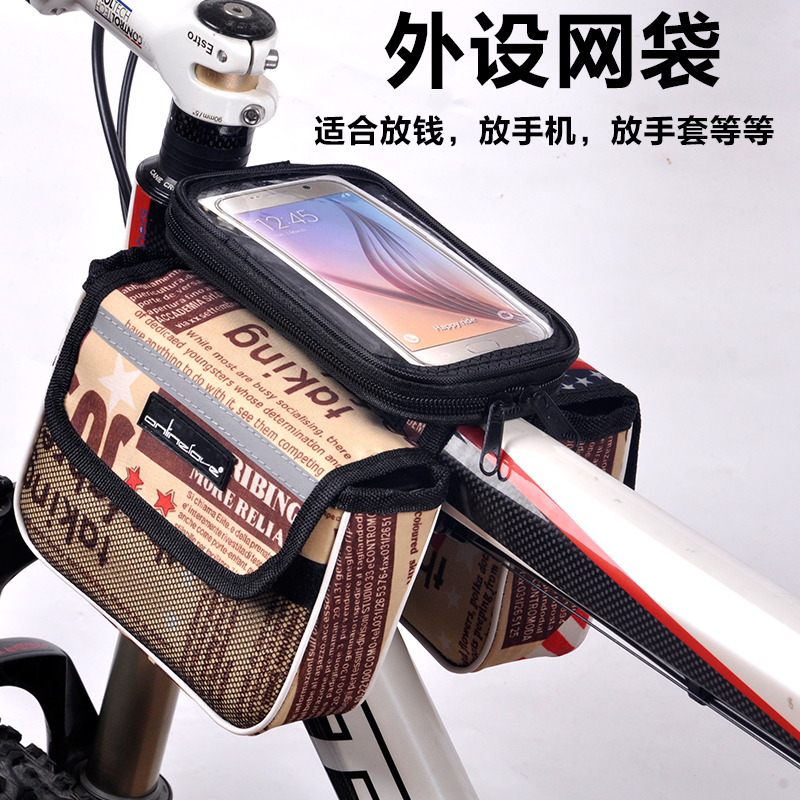 Bicycle bag front beam bag mountain bike upper tube bag riding bag equipment saddle bag accessories mobile phone bag bicycle front bag