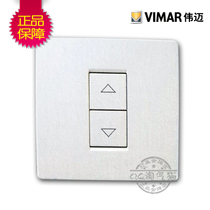 Vimar Venice 10A bidirectional bipolar curtain switch with directional arrows 11720 white