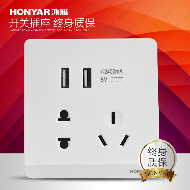[The goods stop production and no stock]Hongyan 5 five-hole socket power supply with dual usb socket panel 86 type large panel wall switch socket two three plug