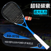 Send gift bag punch wall Racket Beginner Suite single trainer ultra light adult men and women one squash ball