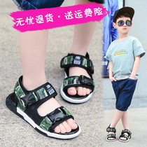 New boys children shoes sandal summer 201 young boys in the childrens shoes casual Sandals Korean wave