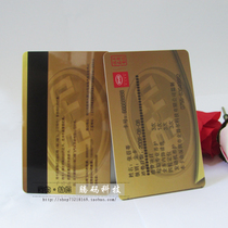 Ricoh visible card visible overwrite card rewritable card thick visible magnetic stripe card overwrite card (one hundred)